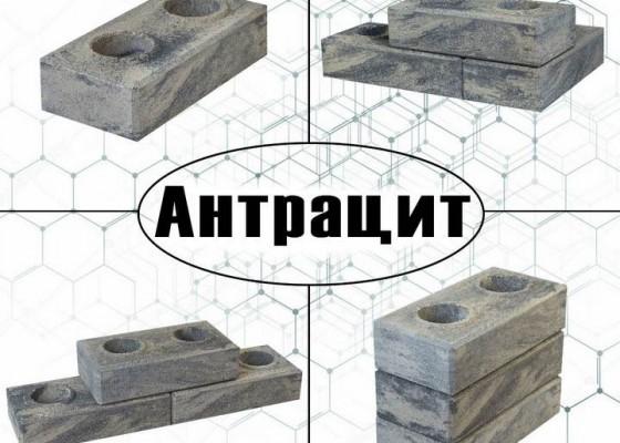 АНТРАЦИТ